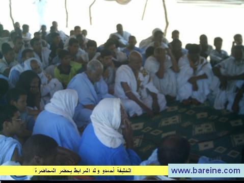 Photo of مهرجان برينه الصيفي 2007 (الجانب الثقافي)