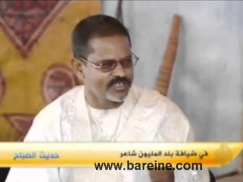 Photo of توقيع على معلقة العلامة اباه ولد عبد الله