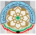 Photo of محمدي بدي العلوي ( 1202 – 1265 هـ)