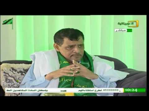 Photo of برنامج يوم جديد على الموريتانية ـ فقرة نقاش حول دور المحظرة في المقاومة الثقافية