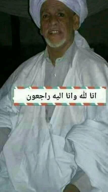 Photo of رثاء الشيخ محمد الحافظ ولد الشيخان رحمه الله /  لمرابط ولد دياه