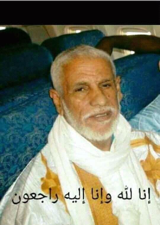 Photo of في رثاء المغفور له الشيخ محمد الحافظ  الشيخان / الشيخ الطلبة